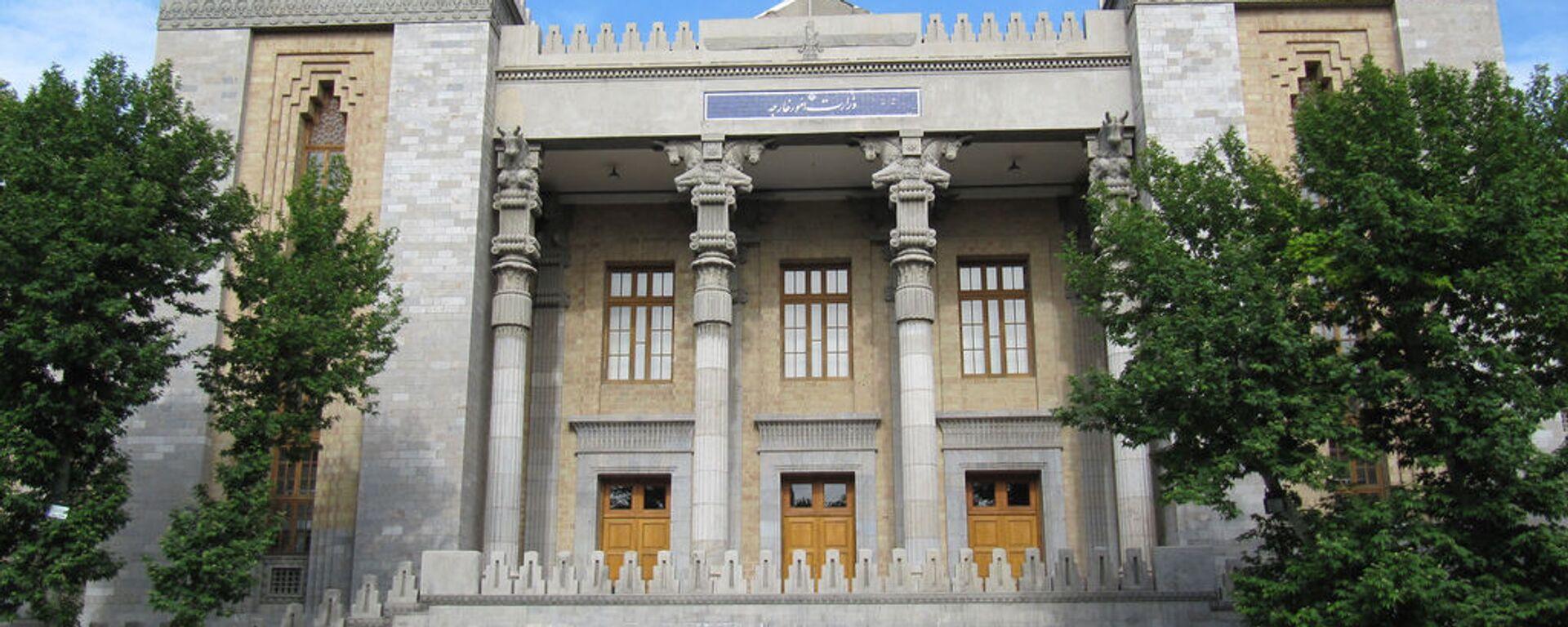 Здание МИД Исламской Республики Иран - Sputnik Армения, 1920, 22.06.2021