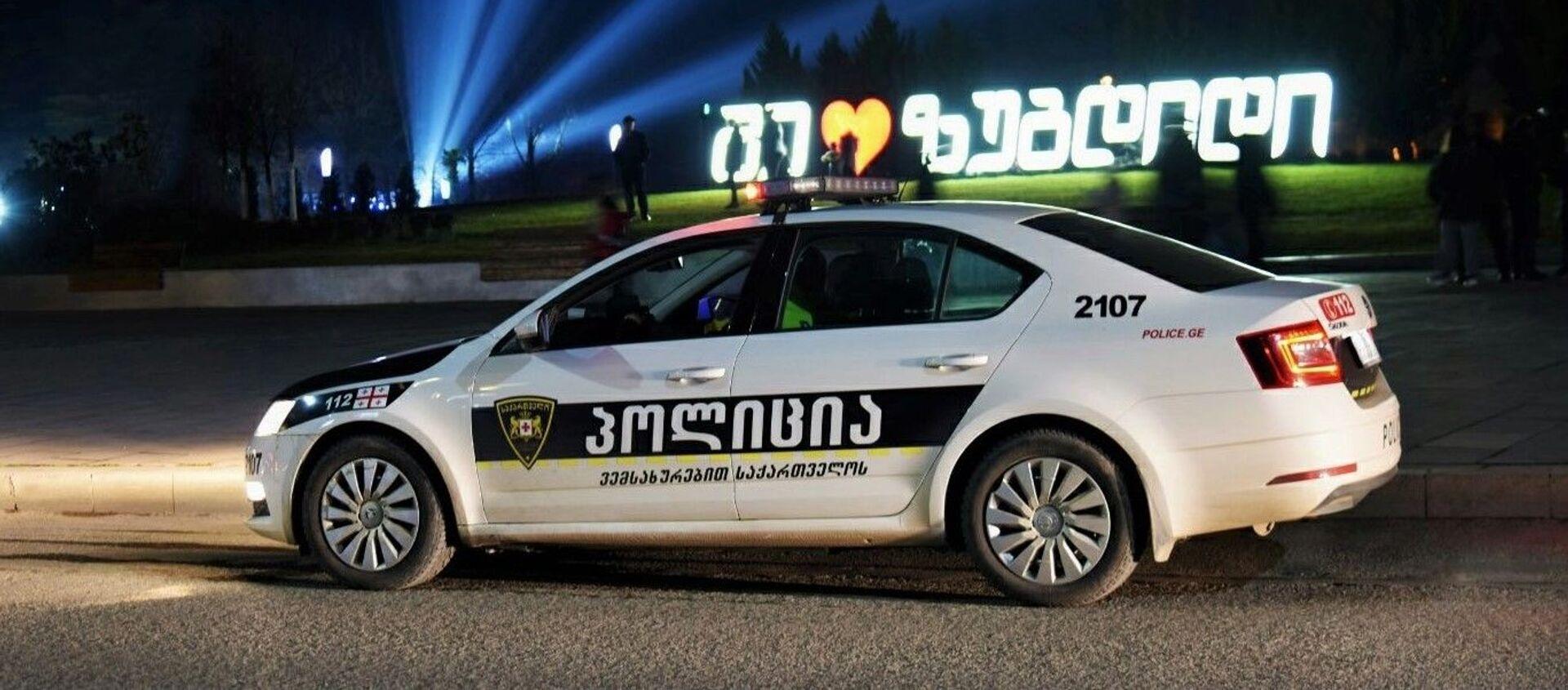 Машина патрульной полиции в Зугдиди. В Грузии борются с коронавирусом - Sputnik Արմենիա, 1920, 08.03.2021