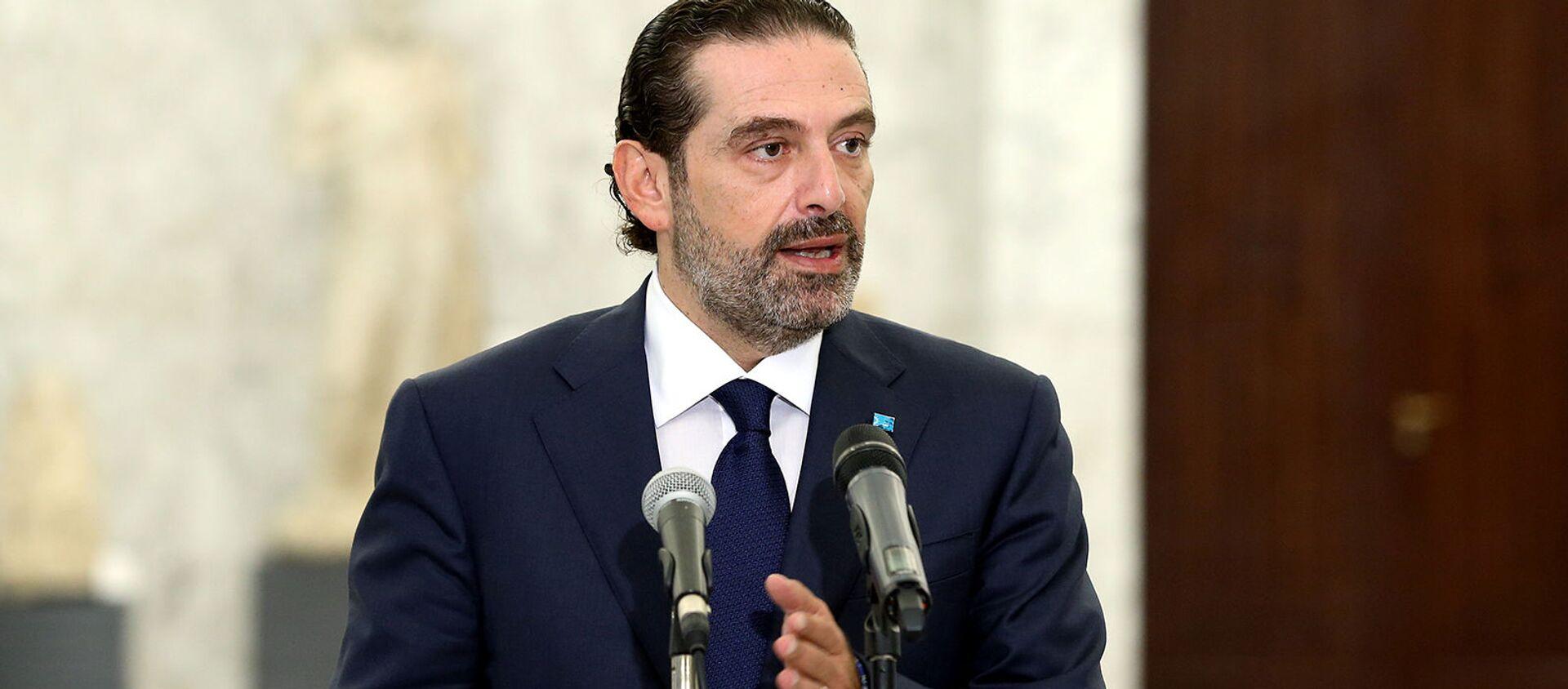 Бывший премьер-министр Саад аль-Харири выступает в президентском дворце в Баабде (12 октября 2020). Ливан - Sputnik Արմենիա, 1920, 22.10.2020