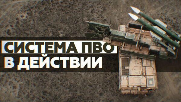 «Бук», «Тайфун» и «Верба»: на полигоне Капустин Яр прошли учения по противовоздушной обороне - Sputnik Армения
