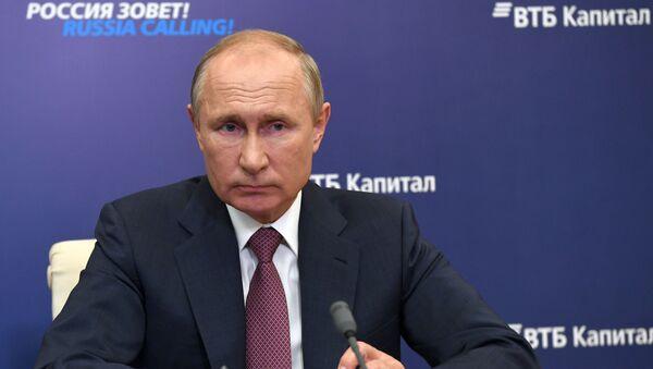 Президент РФ В. Путин принял участиев работе Инвестиционного форума ВТБ Капитал Россия зовет! - Sputnik Армения