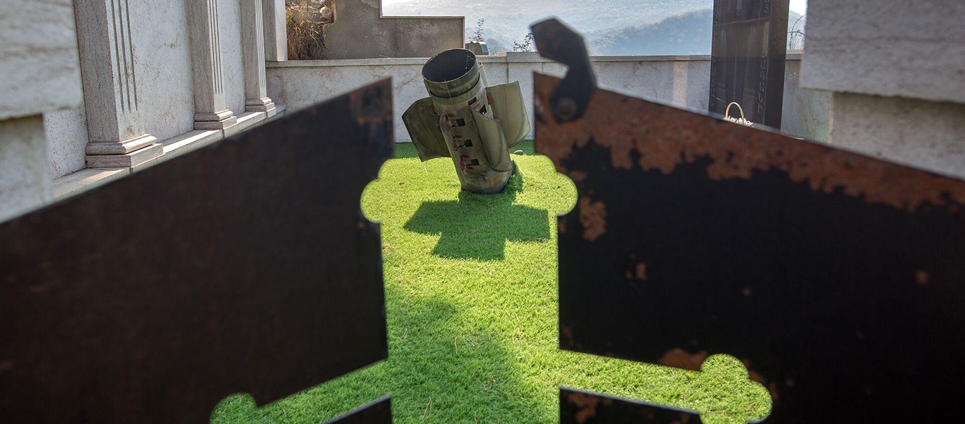 Часть реактивного снаряда, упавшего на кладбище в Степанакерте (1 ноября 2020). Карабах - Sputnik Армения, 1920, 09.09.2021