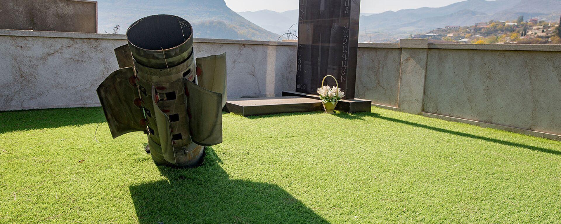 Часть реактивного снаряда, упавшего на кладбище в Степанакерте (1 ноября 2020). Карабах - Sputnik Армения, 1920, 26.07.2021