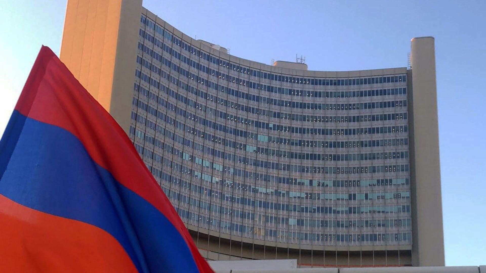 Акция армянской диаспоры Австрии в поддержку Карабаха перед Венским международным центром (1 ноября 2020). Вена - Sputnik Армения, 1920, 14.10.2021