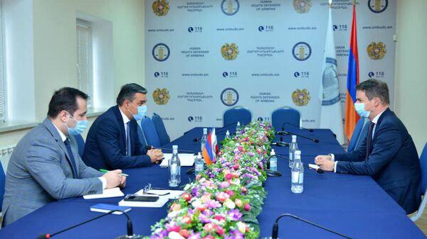 Встреча омбудсмена Армении Армана Татояна с чрезвычайным и Полномочным Послом Франции в Армении Джонатаном Лакоттом (4 ноября 2020). Еревaн - Sputnik Армения