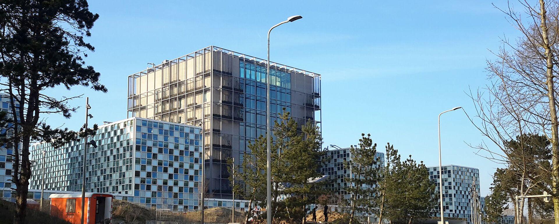 Здание Международного уголовного суда, Гаага - Sputnik Армения, 1920, 14.10.2021
