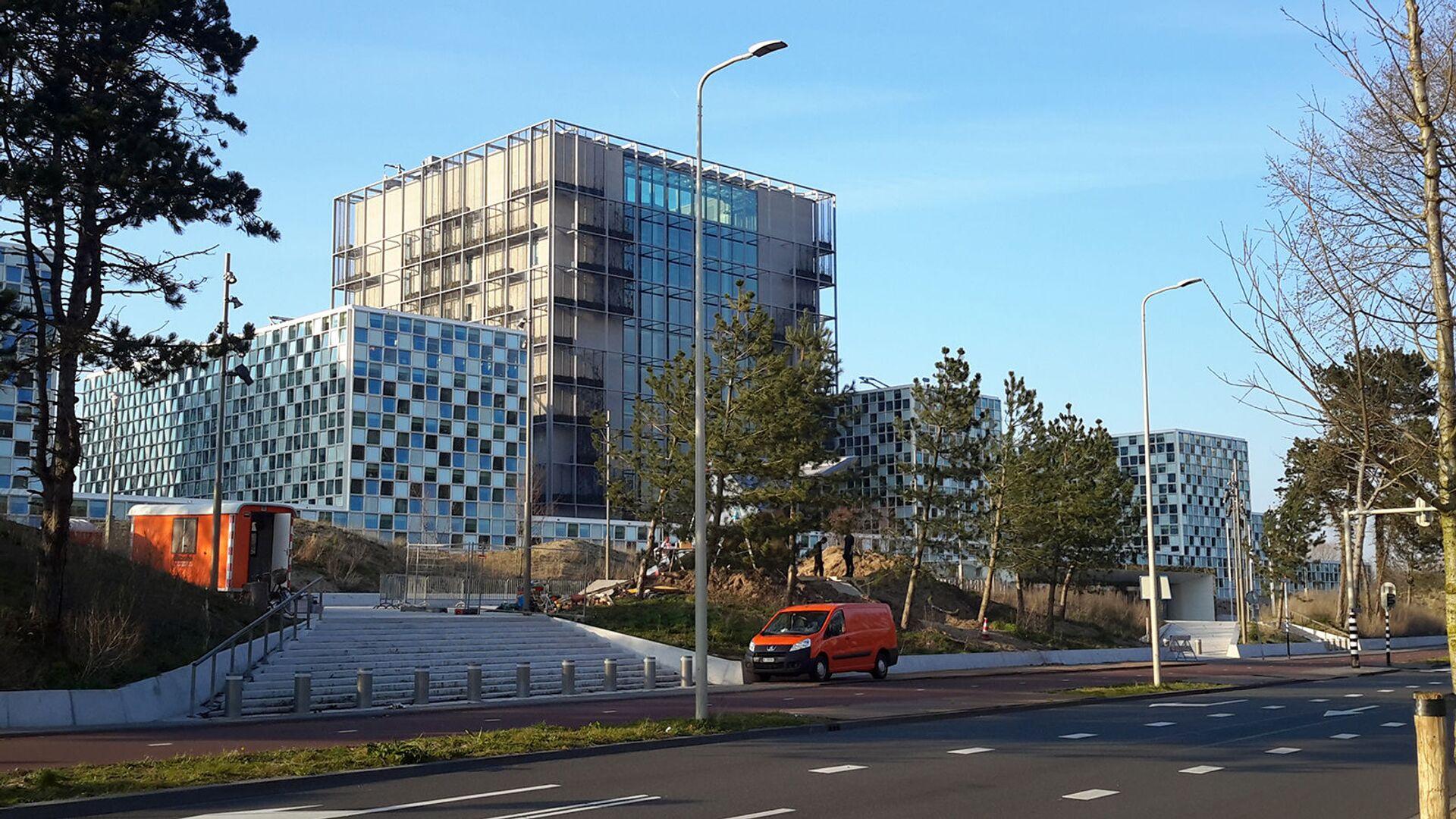 Здание Международного уголовного суда, Гаага - Sputnik Արմենիա, 1920, 14.10.2021