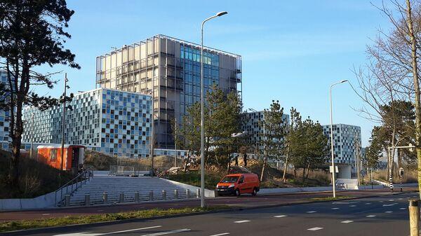 Здание Международного уголовного суда, Гаага - Sputnik Армения