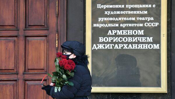 На церемонии прощания с актером театра и кино, народным артистом СССР Арменом Джигарханяном  - Sputnik Армения