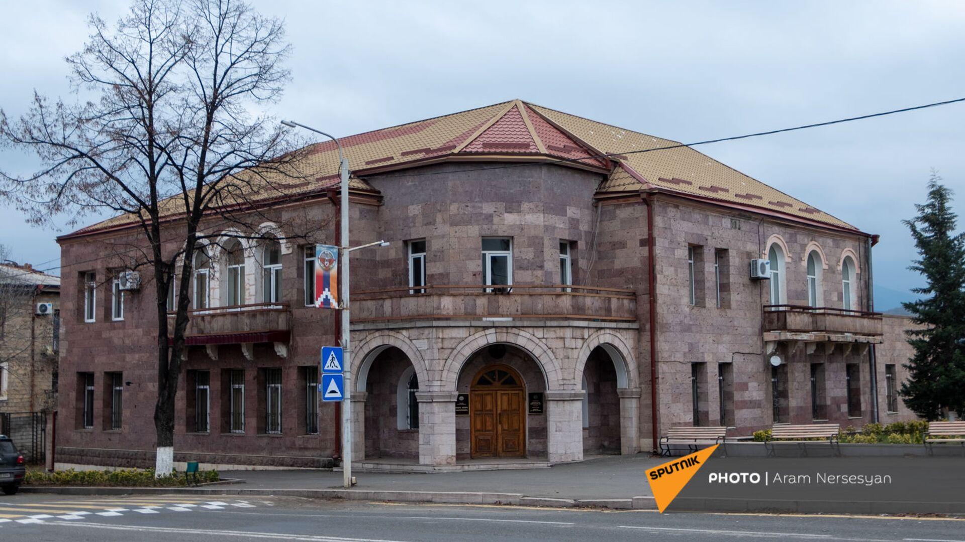 Здание Министерства иностранных дел Карабаха - Sputnik Армения, 1920, 05.05.2021