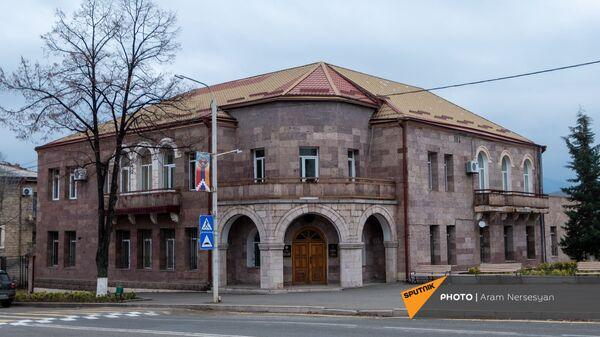 Здание Министерства иностранных дел Карабаха - Sputnik Արմենիա