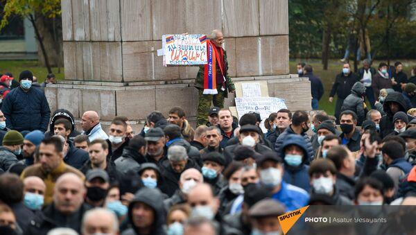 Митинг оппозиции на площади Свободы (21 ноября 2020). Еревaн - Sputnik Армения