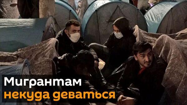 Куда деваться беженцам? Протест с палатками разогнали - Sputnik Армения