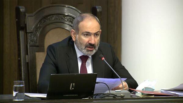 Премьер-министр Никол Пашинян во время очередного заседания правительства Армении (26 ноября 2020). Еревaн - Sputnik Արմենիա