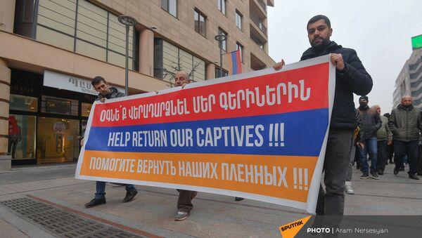 Акция с призывом решить вопрос с военнопленными и пропавшими без вести (29 ноября 2020). Еревaн - Sputnik Армения