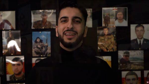 Езидский певец Ибрагим Халил - Sputnik Армения