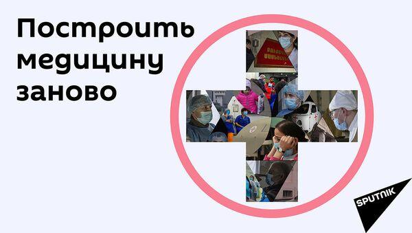 Оказание медпомощи жителям Нагорного Карабаха российскими военными медиками - Sputnik Армения