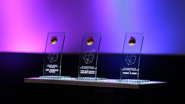 Награды международного кинофестиваля Золотой абрикос - Sputnik Армения
