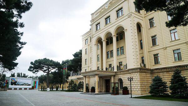 Здание министерства обороны Азербайджана - Sputnik Армения