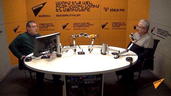 Քեռյան. «Ընդդիմության ինստիտուտը երեսուն տարվա մեջ Հայաստանում այդպես էլ չկայացավ» - Sputnik Արմենիա