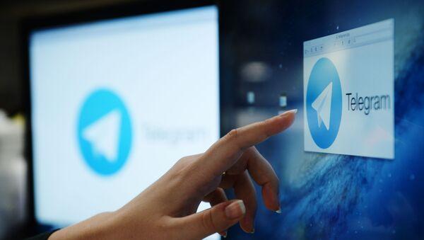 Мессенджер Telegram на экране монитора.зором - Sputnik Армения