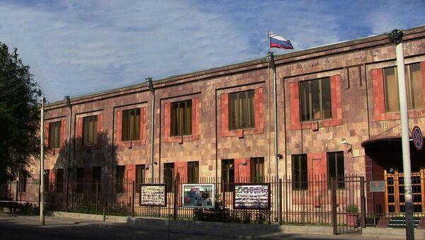 Генеральное консульство России в Гюмри - Sputnik Արմենիա
