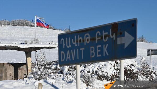 У села Давид-Бек установлен пост российских пограничников (19 декабря 2020).  - Sputnik Армения