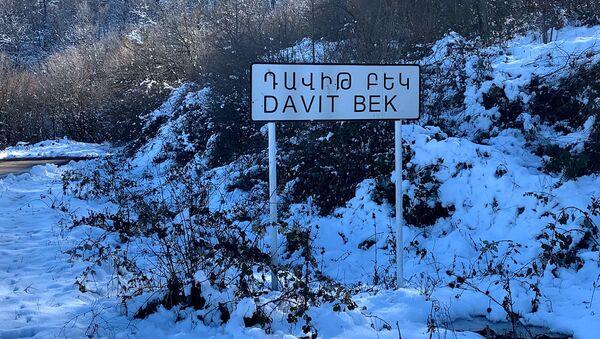 Что изменилось в жизни жителей села Давид-Бек после установления новых рубежей - Sputnik Армения