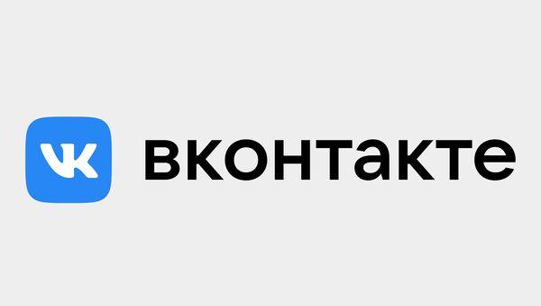 Новый образ самой популярной российской соцсети - Sputnik Армения