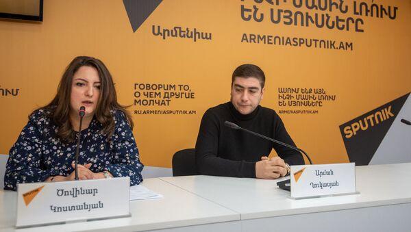 Пресс-конференция по теме Чем занимаются НПО с западным финансированием в Армении? Новые факты (22 декабря 2020). Еревaн - Sputnik Արմենիա