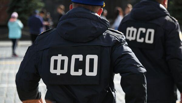 Сотрудники Федеральной службы охраны (ФСО) - Sputnik Արմենիա