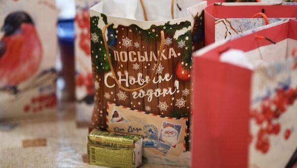 Новогодние подарки миротворцам, собранные обществом Боевое братство для отправки в Карабах (23 декабря 2020). Москвa - Sputnik Армения