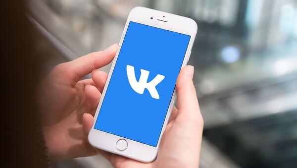 «ВКонтакте» добавила функцию «Близкие друзья», чтобы пользователи могли защитить свое личное пространство - Sputnik Армения