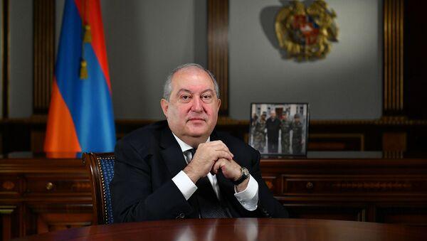 Новогоднее поздравление президента Армена Саркисяна - Sputnik Արմենիա