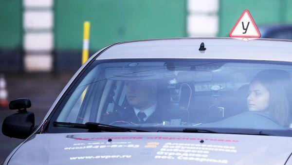 Сдача экзаменов в ГИБДД для получения водительских прав  - Sputnik Արմենիա