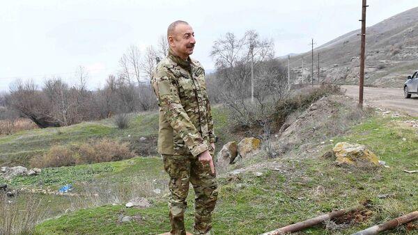 Президент Азербайджана И. Алиев посетил районы, перешедшие под влияние Азербайджана - Sputnik Արմենիա
