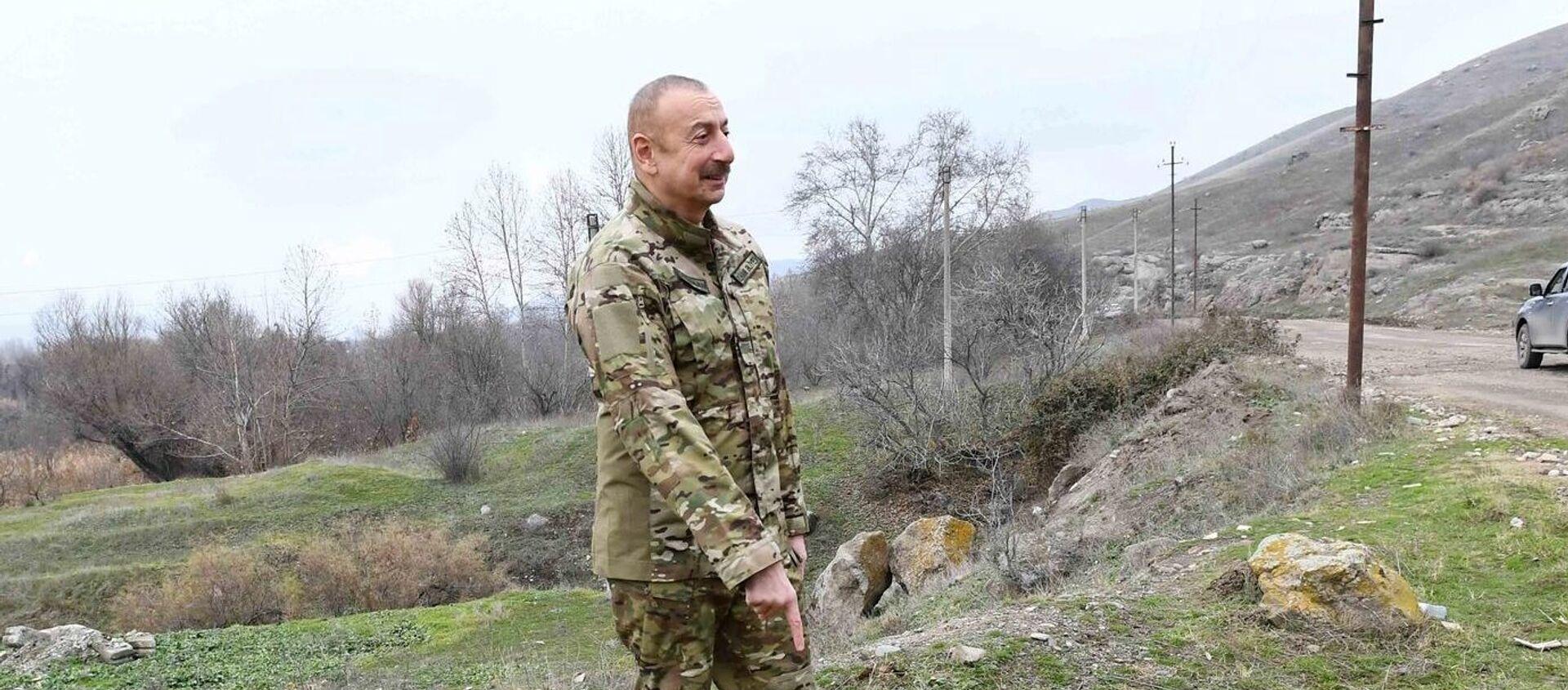 Президент Азербайджана И. Алиев посетил районы, перешедшие под влияние Азербайджана - Sputnik Армения, 1920, 18.04.2021