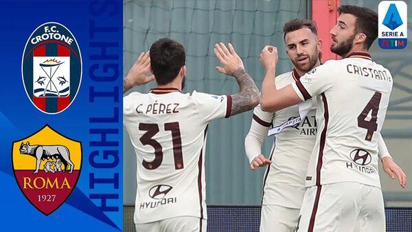 Кротоне - Рома, обзор матча 16 тура итальянской Серии А - Sputnik Армения