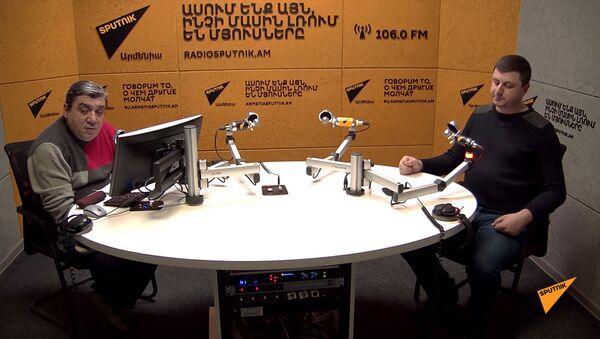 Աբրահամյան. «Նոյեմբերի 9-ից հետո իրադարձությունների վատ ֆոնը մեծացրել է հանրության անհանգստությունը» - Sputnik Արմենիա