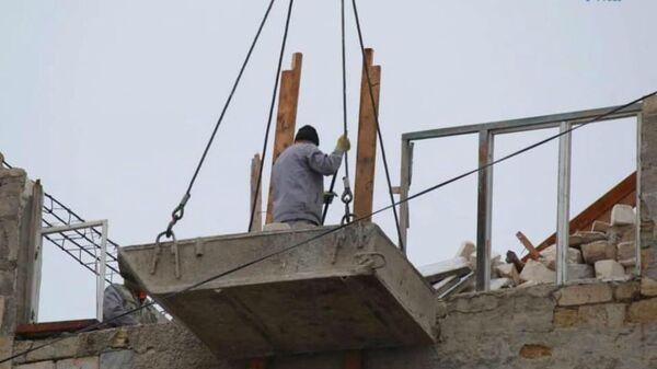 Ремонтные работы по восстановлению гражданских объектов после войны (9 января 3032). Карабах - Sputnik Արմենիա