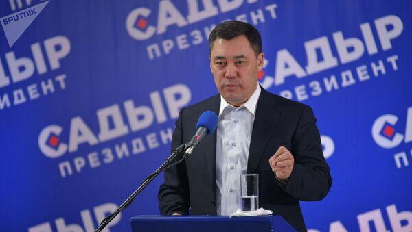 Президент Кыргызстана Садыр Жапаров - Sputnik Армения
