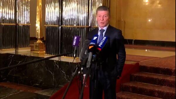 Для Украины было бы самоубийством возобновить боевые действия в Донбассе. Дмитрий Козак - Sputnik Армения