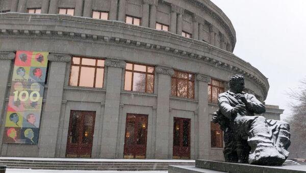 Досуг: куда сходить в Ереване в январе - Sputnik Армения
