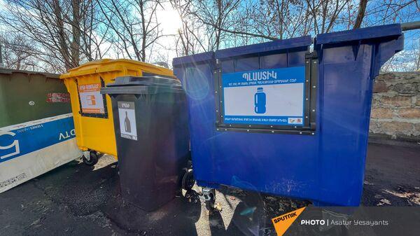 Сортировочные контейнеры для мусора - Sputnik Армения