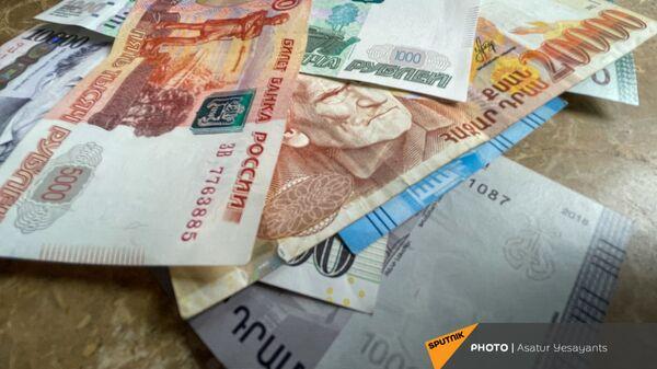 Российские рубли и армянские драмы - Sputnik Армения