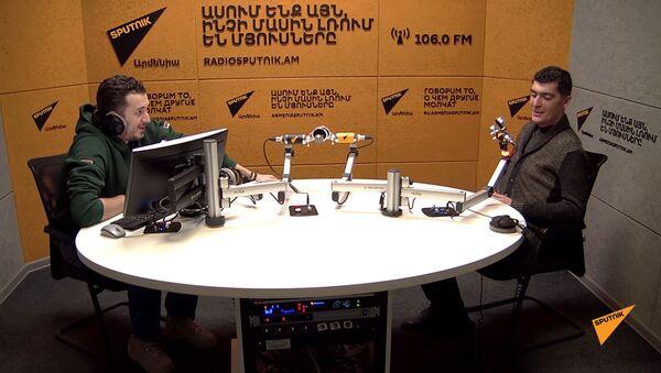 «Տեղեկատվությունից խաբված ժողովուրդը գնաց դեպի գիրքը» Արքմենիկ Նիկողոսյան - Sputnik Արմենիա