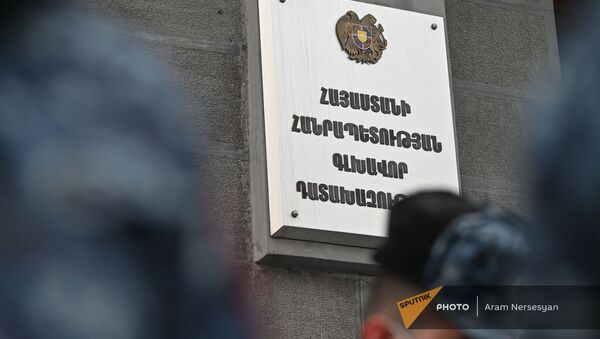 Информационная табличка на двери Генпрокуратуры Армении (28 января 2021). Еревaн - Sputnik Արմենիա
