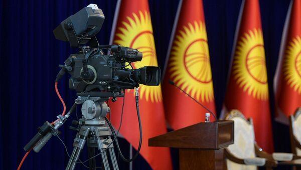 В зале заседаний государственной резиденции Ала-Арча в Бишкеке - Sputnik Армения