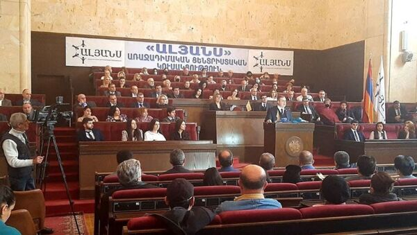 Съезд политической партии Альянс (30 января 2021). Еревaн - Sputnik Արմենիա