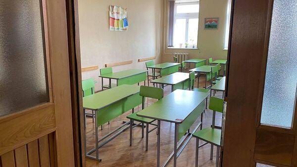 Դպրոց - Sputnik Արմենիա